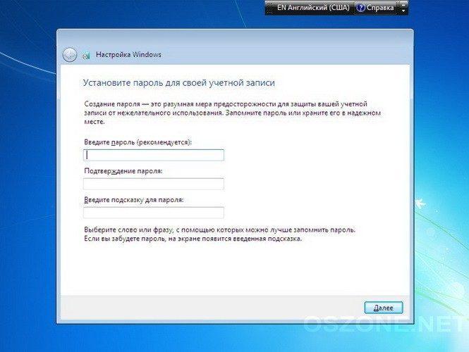 установка пароля windows